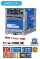 DLW-300LSE